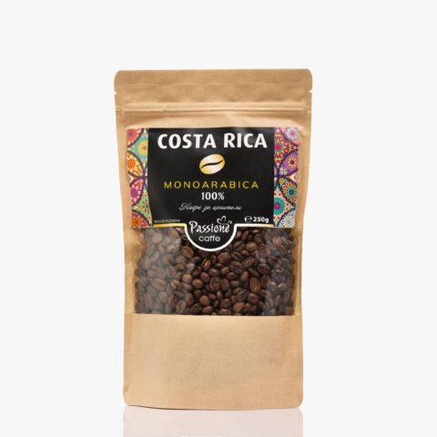 Кафе моноарабика Коста Рика 250 гр. на зърна