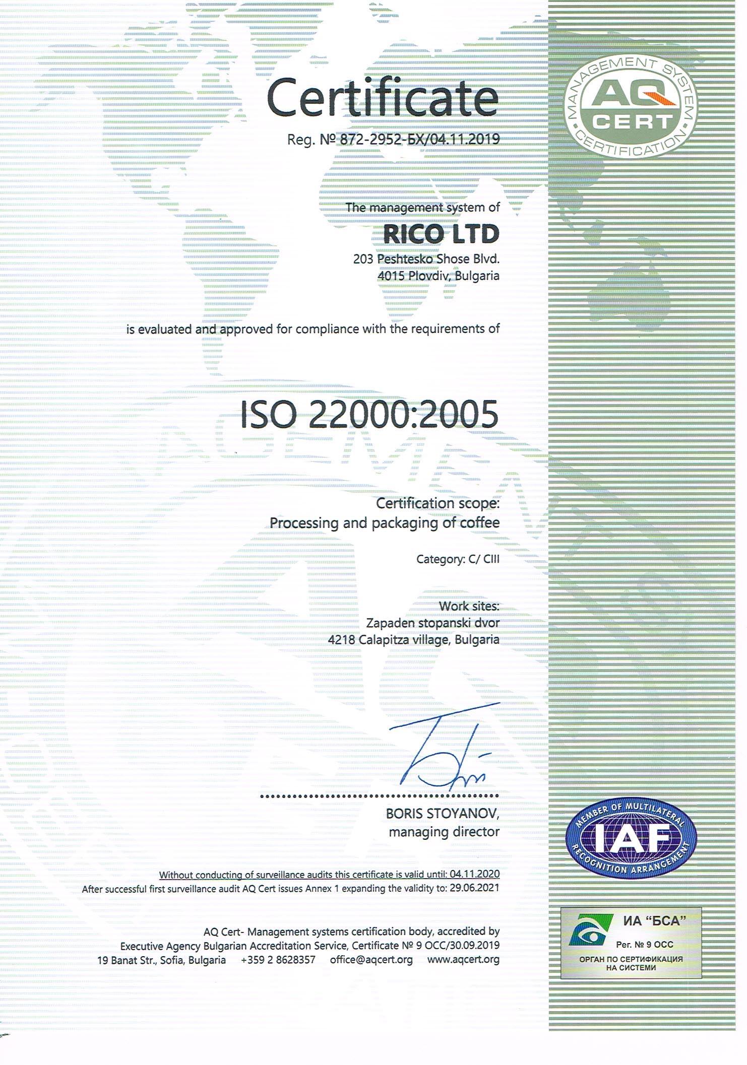 Certificate RICO FSMS